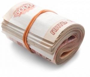Интернет магазин купить термос оплата наличными или наложенным платежом