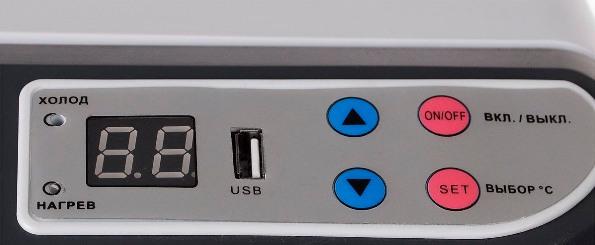 Автохолодильник AVS CC-24 WBC - панель управления