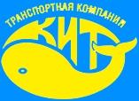 Доставка транспортной компанией КИТ
