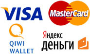 Интернет-магазин купить термос оплата наложенный платёж предоплата наличными электронный платёж