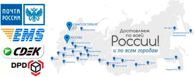 Интернет-магазин купить термос доставка по России почтой EMS СДЭК DPD курьером самовывоз