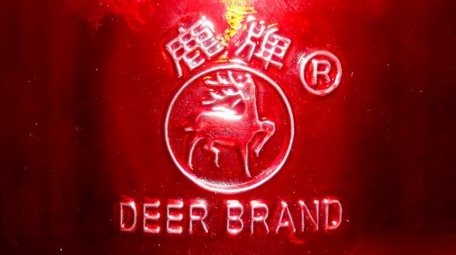 Термос Олень 2 литра с колбой из стекла, логотип производителя - Олень Deer Brand