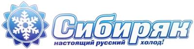 Автомобильный холодильник Сибиряк ХК-11-18ЛД 18 литров - логотип компании производителя