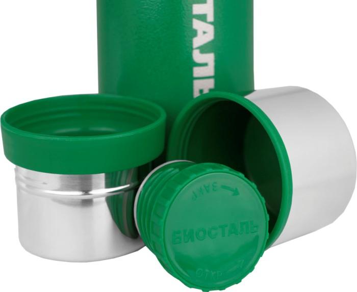 Цветной термос для напитков Биосталь NBA-G - пробка, чашка и крышка
