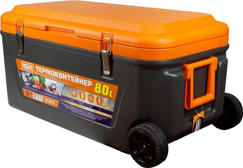 Термоконтейнер Биосталь CB-G-K 45 и 80 литров для продуктов - удобная форма