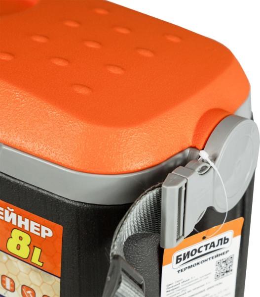 Термоконтейнер Биосталь CB-G-P 8 литров с ремнём - съёмный плечевой ремень