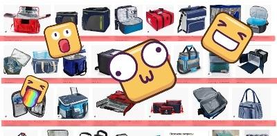 Разбираемся в видах термосумок, изотермических сумок и сумок-холодильников - не так это просто