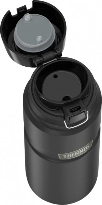 Термокружка Thermos King SK4000 700 мл - крышка с удобной поилкой