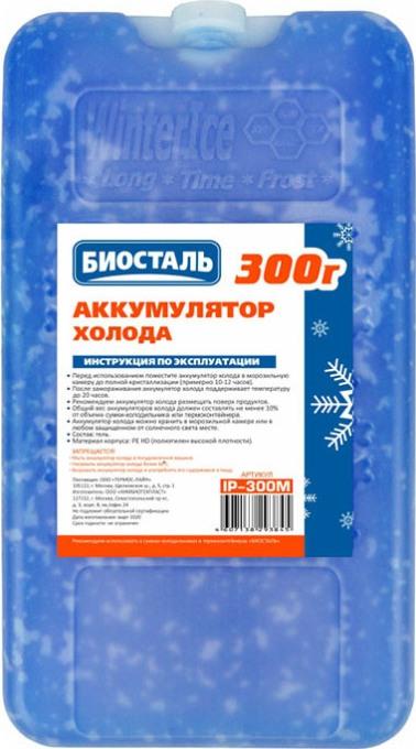 Гелевый аккумулятор холода Biostal IP-300 для термосумок или контейнеров