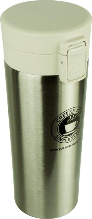 Термокружка Coffee Cup с поилкой 400 мл - удобная форма