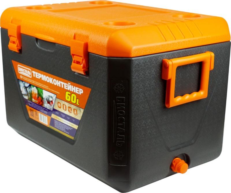 Термоконтейнер Биосталь CB-G 30 и 60 литров для продуктов - удобная форма