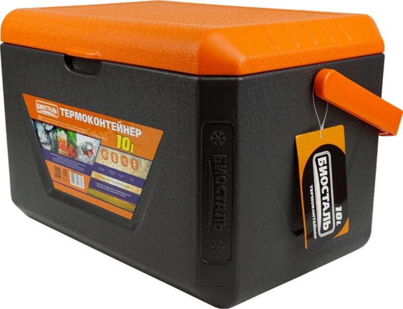 Термоконтейнер Биосталь CB-G 8, 10 и 11 литров для продуктов - удобная и компактная форма