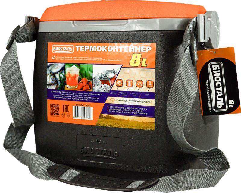 Термоконтейнер Биосталь CB-G-P 8 литров с ремнём - удобная и компактная форма