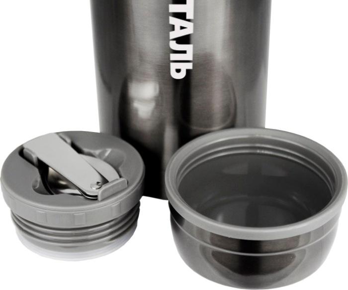 Суповой термос из нержавеющей стали Biostal NTS - крышка и пробка