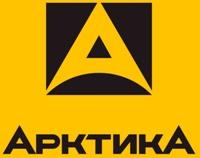 Универсальный термос с широким горлом Арктика 202Б серии - логотип компании-производителя