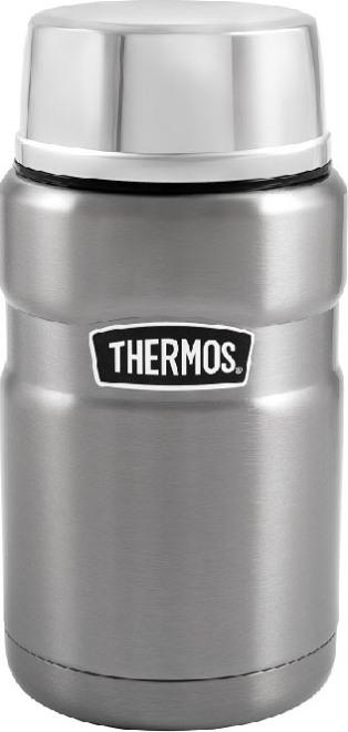 Термос суповой Thermos King SK-3020 700 мл - удобная форма