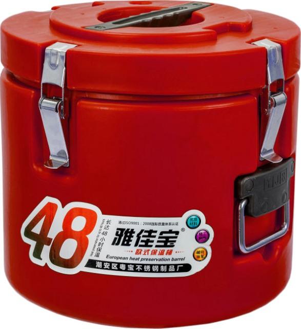 Профессиональная термобочка Barrel для еды - ударопрочный корпус
