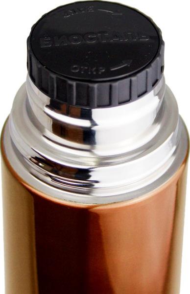 Цветной термос Biostal Биосталь NB 1 литр из нержавеющей стали - глухая пробка