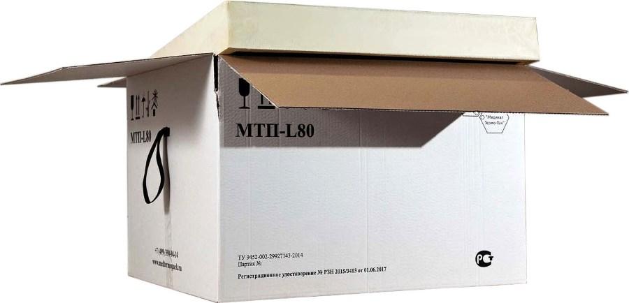 Термоконтейнер МТП - L80 123 литра с крышкой