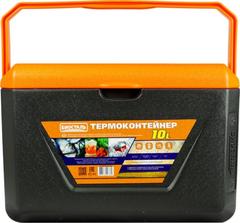 Термоконтейнер Биосталь CB-G 8, 10 и 11 литров для продуктов - верхняя складная ручка