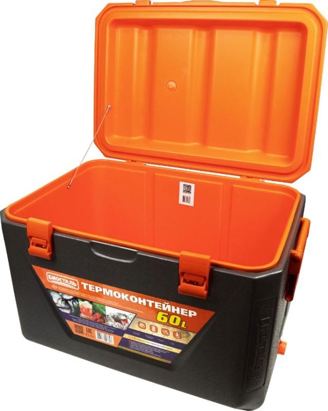 Термоконтейнер Биосталь CB-G 30 и 60 литров для продуктов - внутренняя ёмкость