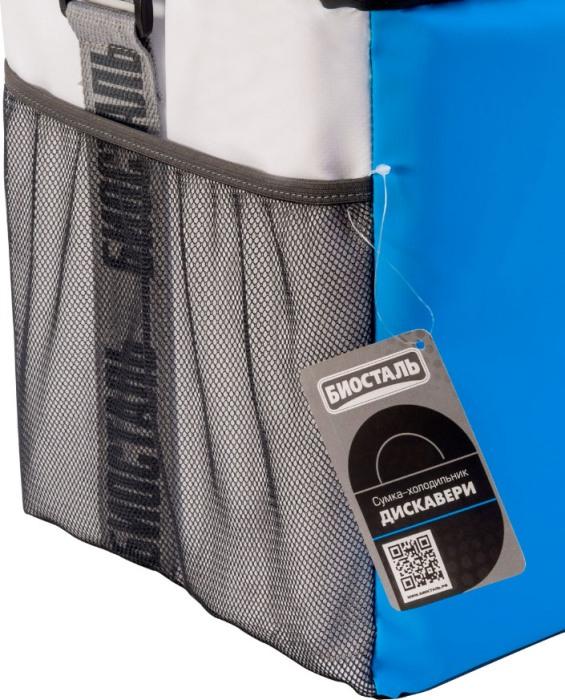 Изотермическая термосумка Biostal TCP Дискавери - сетчатый кармашек