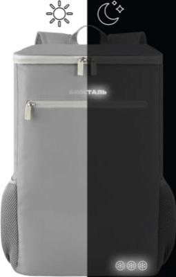 Изотермический терморюкзак Biostal TRP-D Сити 25 литров - светоотражающие элементы